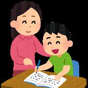我が家の自閉っ子 ひらがなカタカナの読み書き家庭学習