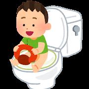 トイレトレーニングのおすすめな「おまる」「絵本」と我が家の自閉っ子がおむつ卒業するまで