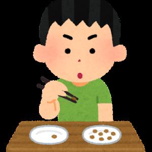 箸が6歳になっても上手に使えない!そんな息子が練習でつかったおすすめ箸をご紹介