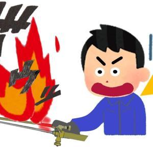 逆火したガスバーナーが使えなくて悩まない たった20分で 現場で 銀ろう付け 修理方法