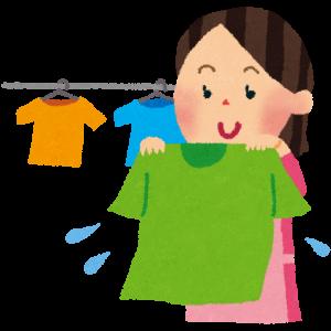 精神疾患の私の洗濯の仕方!