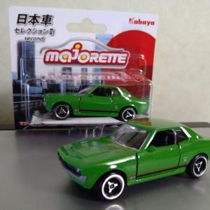 【マジョレットセリカ】日本車セレクション