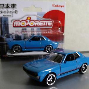 【青いほうをブリバリ】マジョレット日本車セレクションⅡsecondセリカ