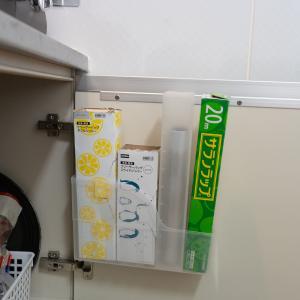 100均収納|狭いキッチンの扉裏にラップとジップロックを浮かせる方法(ダイソー&セリアで300円)