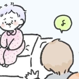 おばあちゃんから見るたぬきの範囲