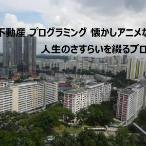 【国民として考える】眞子様のご結婚で起こっていることは、日本の根幹を揺るがす重大な問題である その①