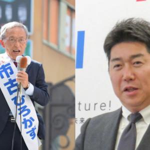 【川崎市長選挙2021】わかりやすい!立候補予定者の経歴、政策まとめ [最新版]