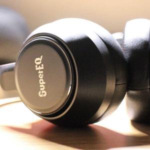 OneOdio SuperEQ S1 レビュー | 6千円で購入できるハイクオリティなANC搭載ワイヤレスヘッドホン
