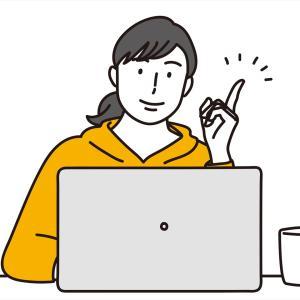 ブログの記事名は29文字以内にしよう!【2021年9月版】