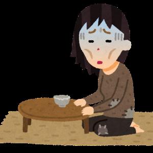 【ポケユナ】「人気があるガブが弱いのはアカンだろ」→「ガブは本編でももう…」