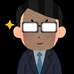 【ポケユナ】トリプルメガネバリヤードの火力がえぐい