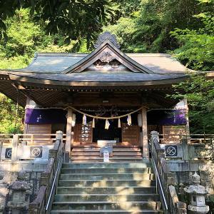 賢見神社の御朱印~犬神憑きを払い落とす日本随一の神社・駐車場情報もあるよ~(徳島県三好市)