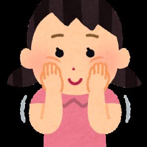 ヒアルロン酸ってよく聞くけど実際はどんな成分?本当に肌効果はあるの?