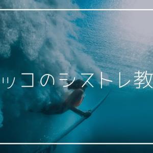 09/16のトレード結果 『ラッコのシストレブログ』