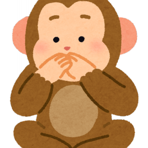 いわざるを得ない。岩猿。
