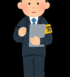 $小説 社労士試験関連法律