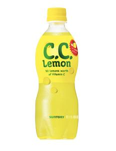 [サンフランシスコ] C.C. レモン / C.C. Lemon Drink