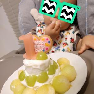 初めての誕生日のお祝い