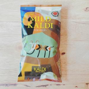 【わたしのコーヒーノート】マイルドカルディ