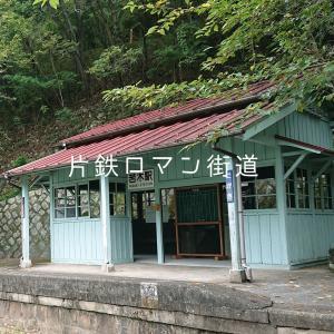 片鉄ロマン街道/サイクリング1