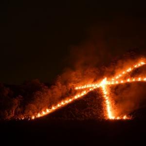 五山の送り火をする意味とは?