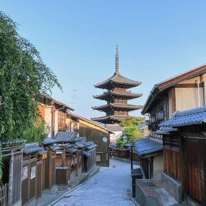 京都急ぎ旅・・産寧坂から二寧坂