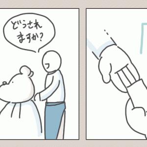 【女性にもオススメ?】1000円カットに通うアラフォー主婦の感想