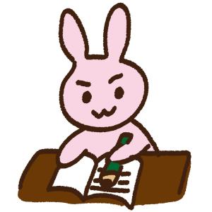 【試験ブログ】【中小企業診断士試験】今日は2日目