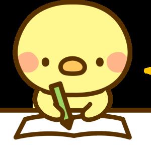 【資格試験】【勉強中】中小企業診断士試験勉強 今日は財務・会計