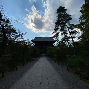 【京都の写真】【気になったこと】京都の不思議スポットと少し昔の話