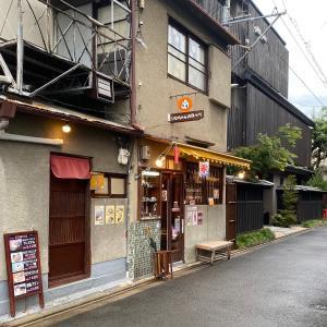 【京都スイーツ】【勝手に応援】行きたかった近所のお店に寄れました