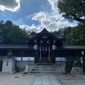【京都情報】仕事の合間に神社へお買い物
