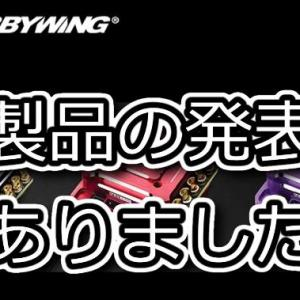 HOBBYWING XeRun XD10 PRO Sensored Brushless ESCを