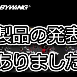 HOBBYWING XeRun D10 ブラシレスモーターをリリース