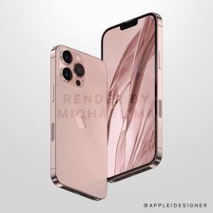 「iPhone 13」シリーズの価格やストレージ容量?