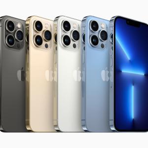 楽天モバイルのiPhone 13シリーズの価格。iPhone 13、iPhone13 mini、iPhone13 Pro、iPhone 13 Pro Max
