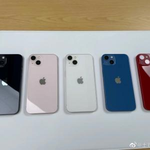 iPhone13、iPhone 13 Proの実機写真?