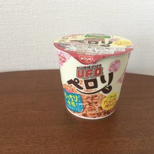 日清焼きそばUFOペロリ(たらこ味)食べてみた!