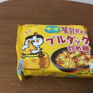 ブルダック炒め麺 チーズ食べてみた!
