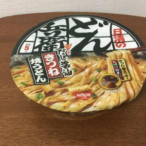 【実食】日清食品 どん兵衛 だし醤油きつね焼きうどん食べてみた!