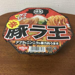 【実食】日清食品 辛豚ラ王 食べてみた!