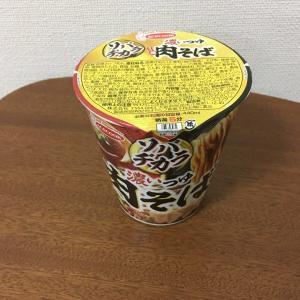 【実食】エースコック ソバヂカラ 濃いつゆラー油肉そば 食べてみた!