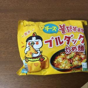 【実食】ブルダック炒め麺 余りに辛かったのでビビって辛さ抜きで食べてみた!
