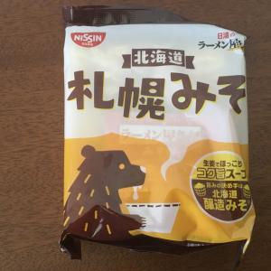 【実食】日清 ラーメン屋さん札幌みそ 食べてみた!