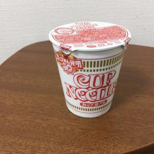 【カップ麺 王道実食】日清 カップヌードル食べてみた