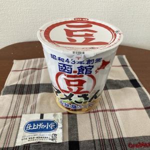 【実食 カップ麺】サンヨー食品 豆さん 食べてみた。