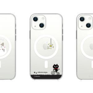 【新商品】abbi FRIENDS、フレンズヒルキャラクターとコラボしたMagSafe対応ケースが発売