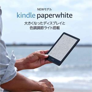 【新商品】新世代「Kindle Paperwhite」「(新機種)Kindle Paperwhite シグニチャー エディション」が発売