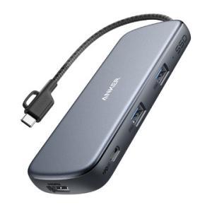 【新商品】USBハブとSSDストレージの1台2役の「Anker PowerExpand 4-in-1 USB-C SSDハブ(256GB)」が発売
