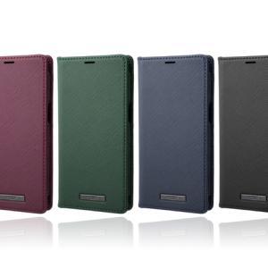 【新商品】新型iPhone 13シリーズ対応 GRAMAS COLORSから 定番サフィアーノ調レザー、新タイプの素材・デザインのケースが発売